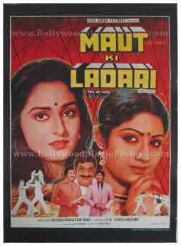Maut Ki Ladai 1989 Sridevi film poster old vintage bollywood movie