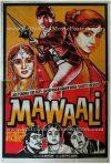 Mawaali classic hand painted drawn movie bollywood postersMawaali classic hand painted drawn movie bollywood posters