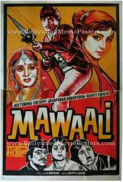 Mawaali classic hand painted drawn movie bollywood postersMawaali classic hand painted drawn movie bollywood posters