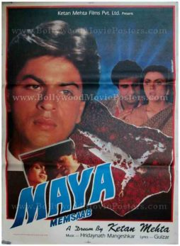 Shahrukh Khan Deepa Sahi Maya Memsaab controversy scene nude photos old Bollywood movie posters