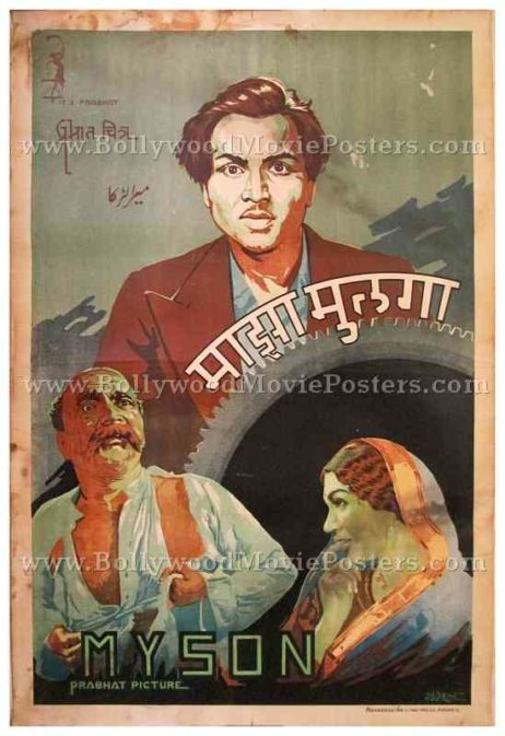 Maza Mulga 1938 prabhat film company vintage old marathi movie posters for sale online