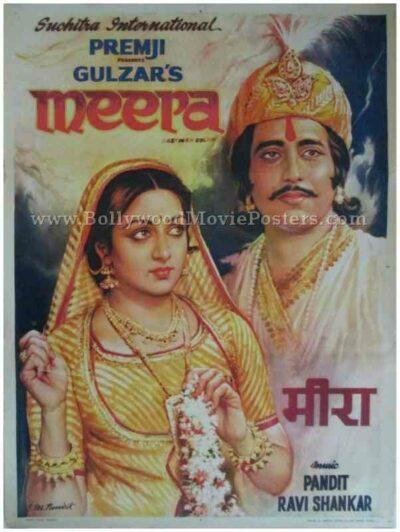 Meera 1979 hand drawn painted bollywood hindi movie posters