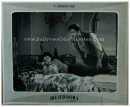 Mehbooba 1954 shammi kapoor old bollywood black and white photos movie stills lobby cards