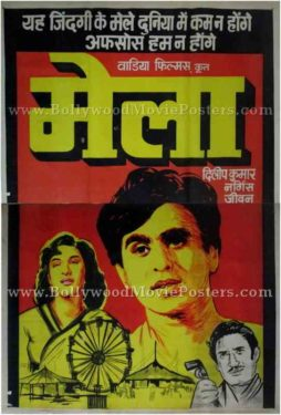 Mela vintage Bollywood film posters art for sale