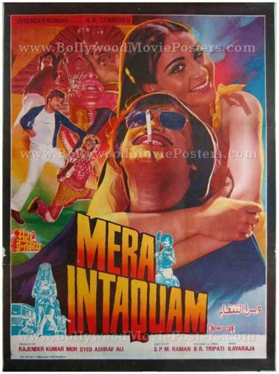 Mera Inteqam 1985 buy Rajinikanth posters for sale online