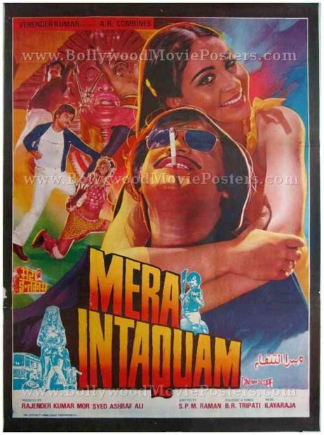 Mera Inteqam 1985 buy Rajinikanth posters for sale online