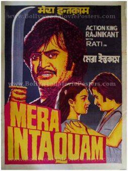 Mera Inteqam 1985 buy Rajinikanth posters online for sale
