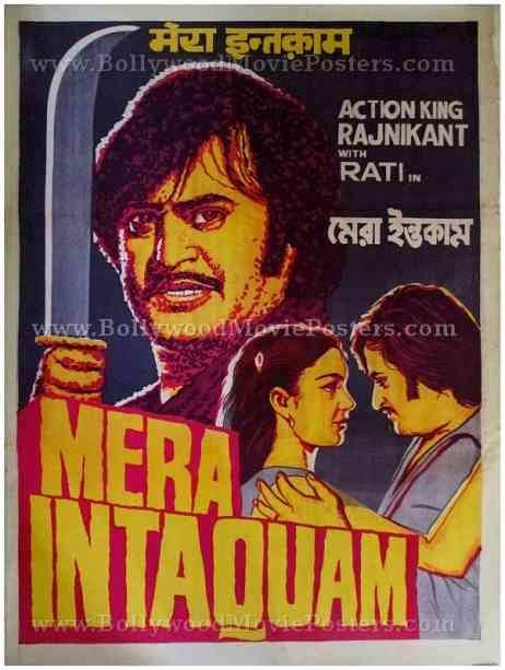 Mera Inteqam 1985 buy Rajinikanth posters online for sale