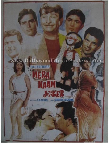 Mera Naam Joker old Raj Kapoor movie film posters