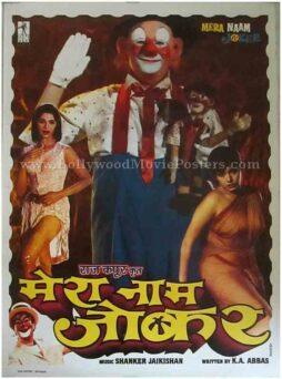 Mera Naam Joker old Raj Kapoor vintage indian movie posters for sale