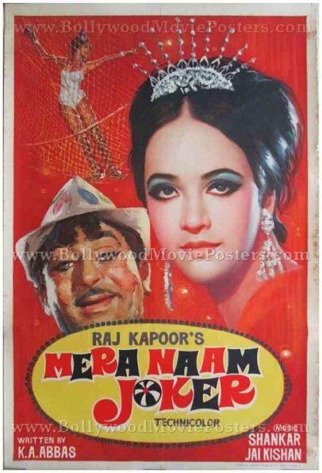 Mera Naam Joker old Raj Kapoor Bollywood movie Hindi film poster