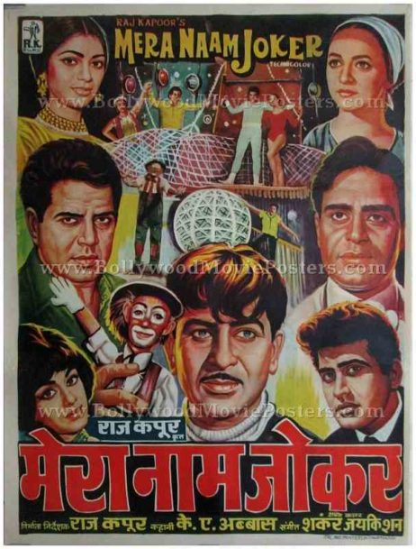 Mera Naam Joker hand painted Bollywood Raj Kapoor movie film posters for sale buy online