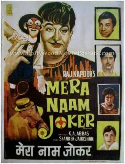 Mera Naam Joker Raj Kapoor film vintage Bollywood posters Delhi