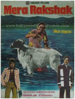Mera Rakshak 1978 Mithun Chakraborty old bollywood movie posters for sale