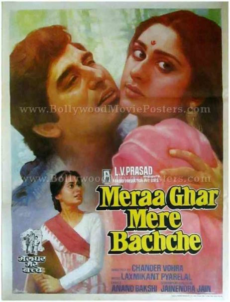 Meraa Ghar Mere Bachche 1985 old vintage indian bollywood film posters for sale online