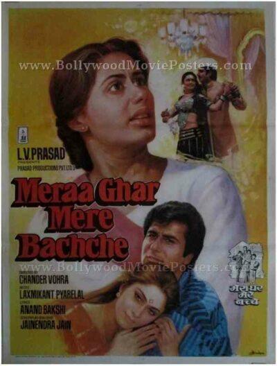 Meraa Ghar Mere Bachche vintage hindi bollywood film posters mumbai uk