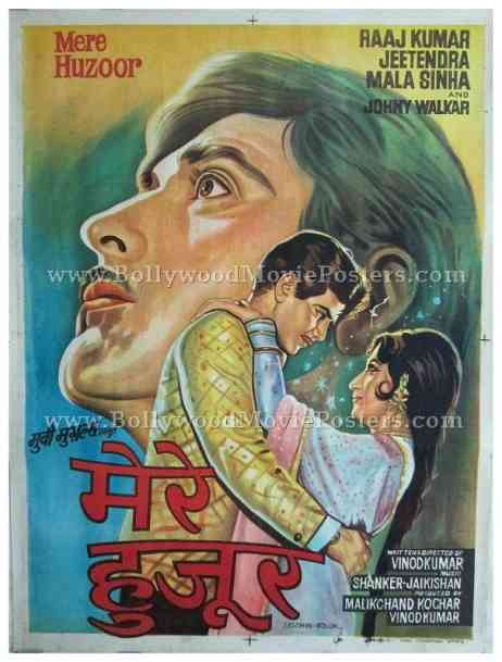 Mere Huzoor 1968 Raaj Kumar hand painted old vintage bollywood movie posters