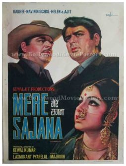Mere Sajna buy old vintage hand painted bollywood hindi movie posters for sale