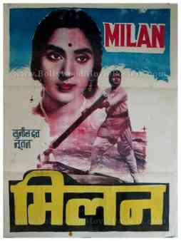 Milan 1967 Sunil Dutt Nutan retro Bollywood movie posters