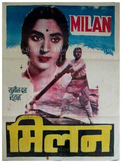 Milan 1967 Sunil Dutt Nutan retro Bollywood movie posters