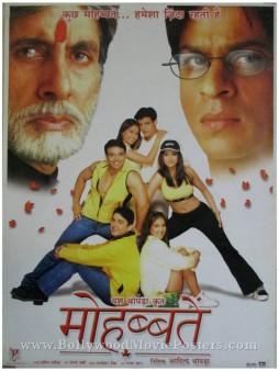 mohabbatein hindi movie film poster shahrukh khan amitabh