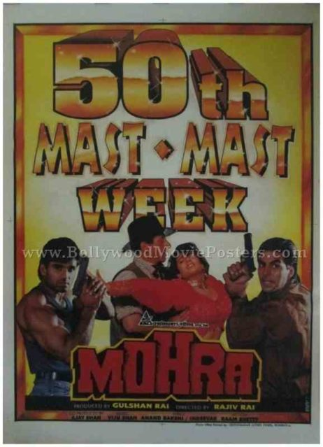 Mohra movie 1994 Tu Cheez Badi Hai Mast Mast classic hindi indian film posters