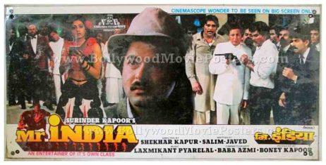 Mr. India Anil Kapoor Sridevi Mogambo old Bollywood movie stills photographs lobby cards