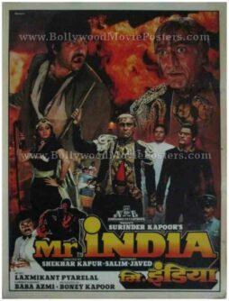 mr india movie mogambo khush hua old bollywood posters