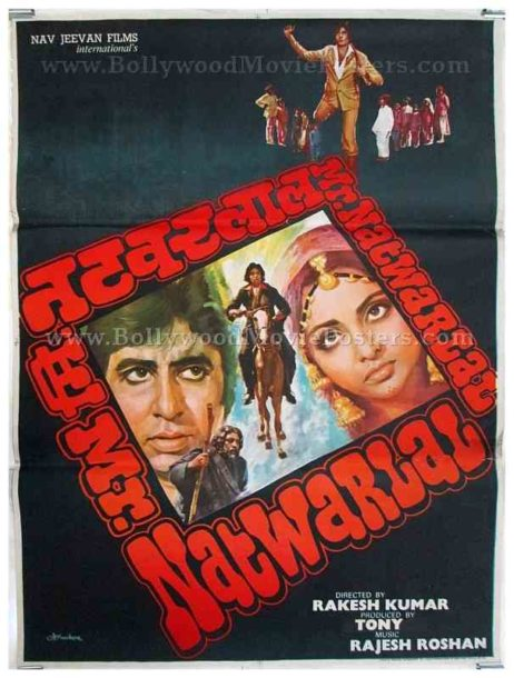 Mr. Natwarlal Amitabh Rekha old hand painted vintage bollywood movie posters for sale in Mumbai, India