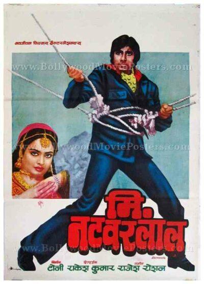 Mr. Natwarlal Amitabh Bachchan Rekha old Hindi film posters for sale in Delhi India