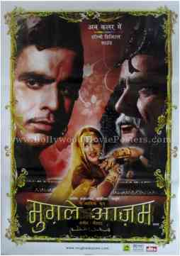 Mughal-e-azam original bollywood movie poster