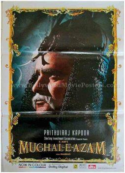 Mughal-e-azam original film posters for sale