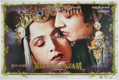 Mughal-e-azam original Bollywood poster