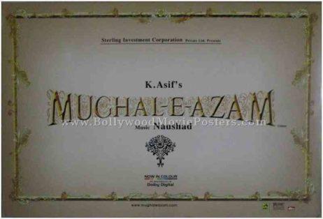 mughal-e-azam original lobby cards set