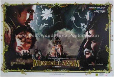 Mughal-e-azam original movie poster
