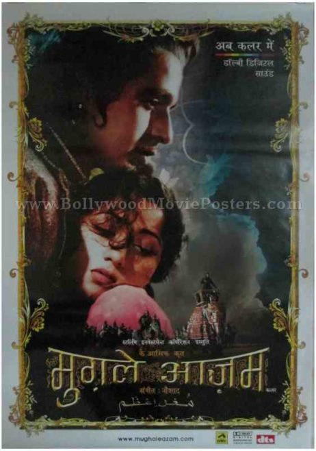 Mughal-e-azam original old vintage hand painted Bollywood movie posters for sale