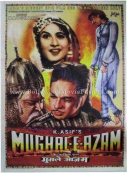 Mughal-e-azam original poster
