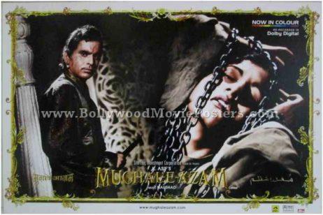 Mughal-e-azam original poster auction
