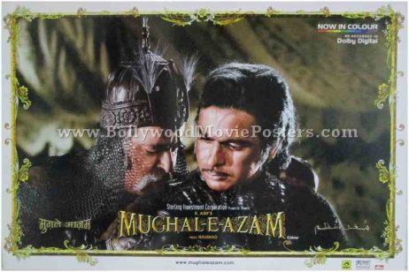 Mughal-e-azam original poster for sale