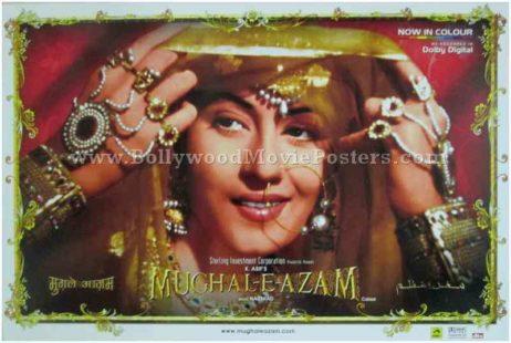 mughal-e-azam original show cards