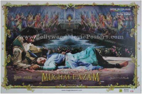 Mughal-e-azam original show cards set