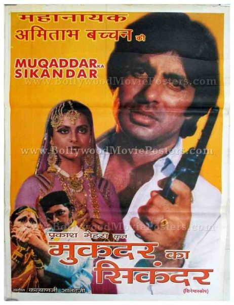 Muqaddar Ka Sikandar Amitabh Bachchan old hand painted vintage Bollywood movie posters for sale