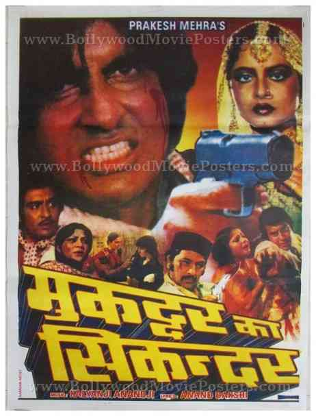 Muqaddar Ka Sikandar Amitabh Bachchan Bollywood movie posters for sale
