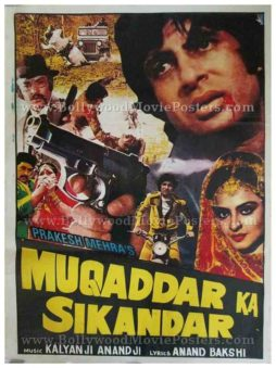 Muqaddar Ka Sikandar Amitabh Bachchan old vintage Bollywood movie posters for sale