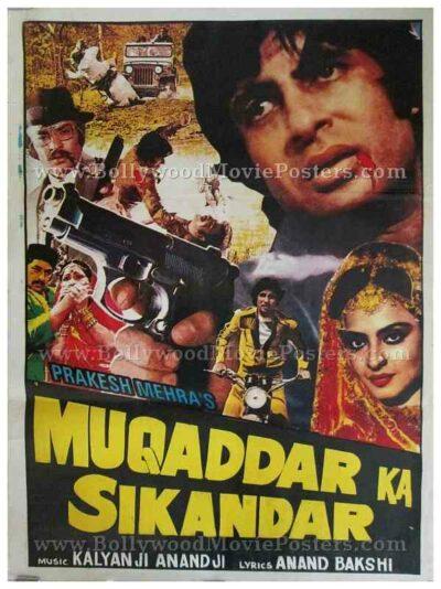 Muqaddar Ka Sikandar Amitabh Bachchan old vintage Bollywood movie posters for sale
