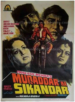 Muqaddar Ka Sikandar old Amitabh hand painted vintage Bollywood movie posters for sale