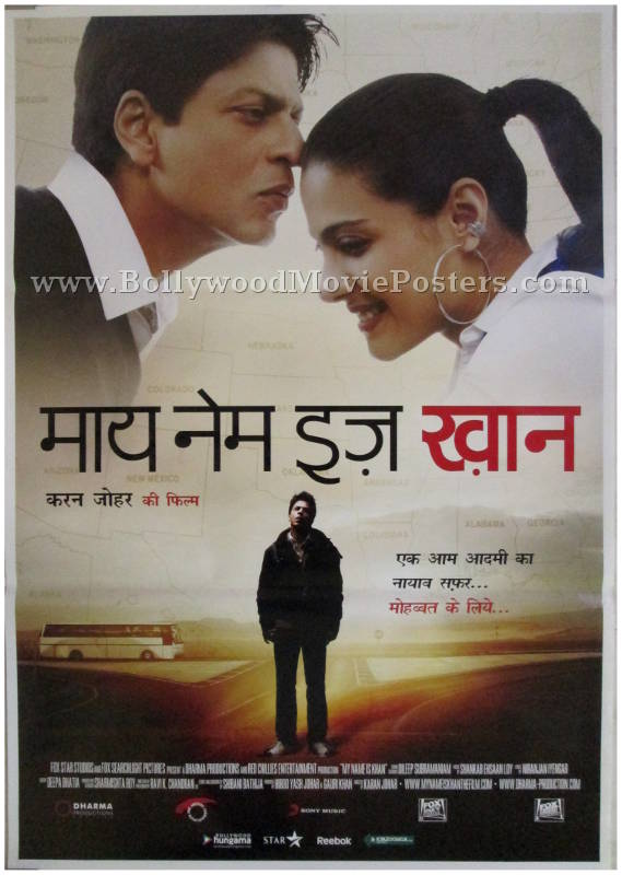 My Name Is Khan | Bollywood Movie Posters My Name Is Khan Poster