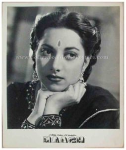 Naach 1949 actress suraiya photos old black and white bollywood movie stills
