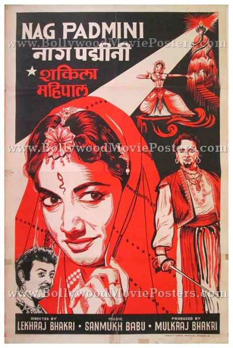 naag padmini 1957 old hand painted bollywood posters for sale