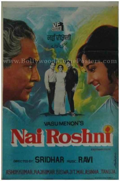 Nai Roshni 1967 old vintage bollywood film posters for sale online